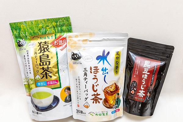 手軽にお茶を楽しめるティーバッグ茶は売れ筋の商品