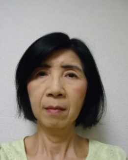 長瀬 登紀子